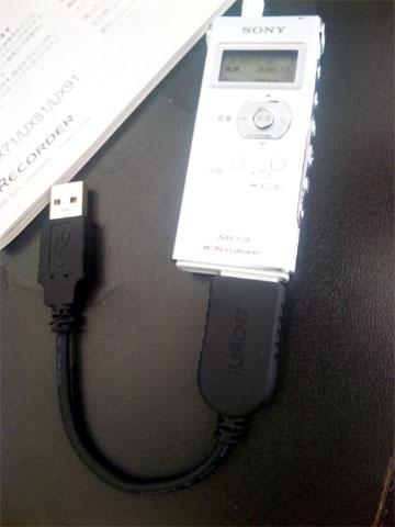 SONY UX71のUSBケーブルを接続した写真