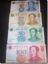 中国の紙幣